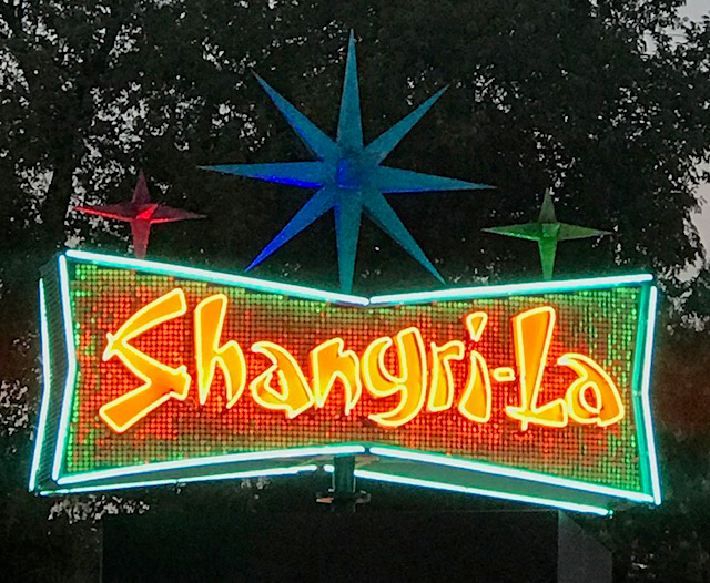"""Shangri La,"" a sign for an unassuming bar in Austin, TX, captivated the judges, earning our Best of Show designation."