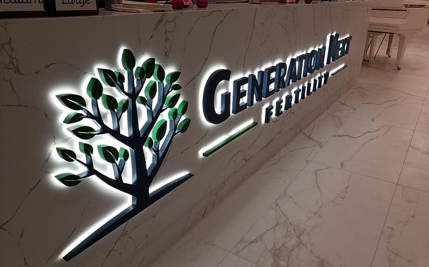 Generation Next Fertility lit up logo
