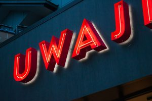 John Burbridge's work-Uwajimaya Detail
